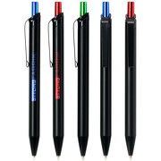 Kugelschreiber Jonas Metall mit glanz metallic Gravur Logo auch 2-farbig möglich