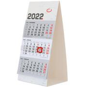 3-Monats Tischkalender 3 Monate Aufsteller Kalender 95x200 mm