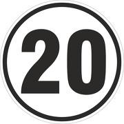 20 km/h Aufkleber Auto LKW Trecker Anhänger Schlepper 20 cm rund wetterfest